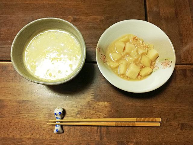 キューピー ジャネフ クリアスルー JB3食セット 昼食:たまごがゆ、じゃがいものそぼろあんかけ