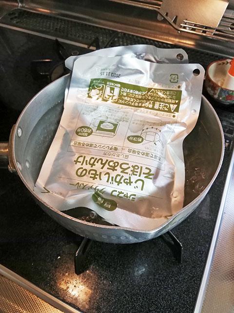 キューピー ジャネフ クリアスルー JB3食セット 昼食を温めているところ。