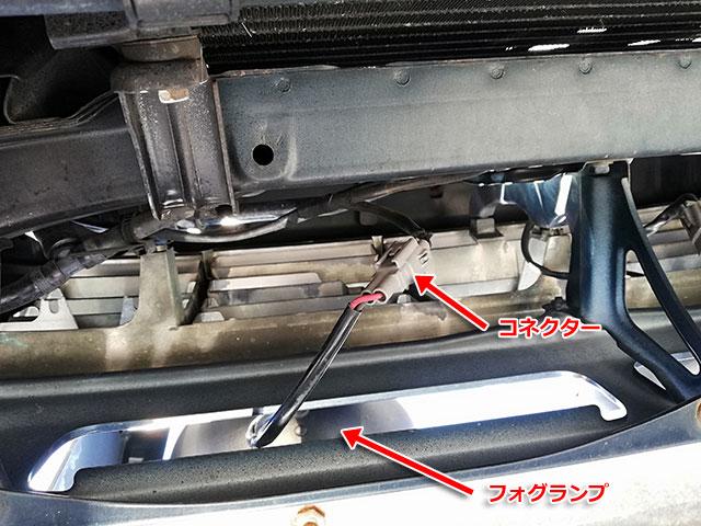 トヨタ ランドクルーザー プラド(KZJ78W) フォグランプのコネクター