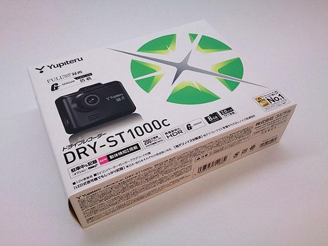 ユピテル ドライブレコーダー「DRY-ST1000c」 外箱の画像