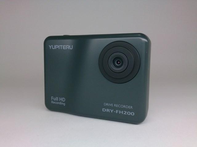 ユピテル DRY-FH200 の正面画像。
