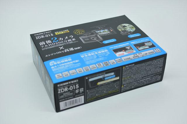 コムテック ZDR-015 外箱の表面