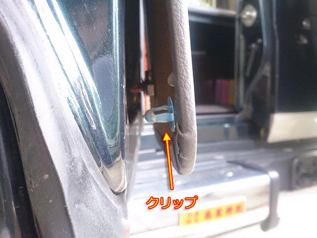 COMTEC「ZDR-015」荷室扉(左側)の内張り