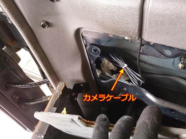 COMTEC「ZDR-015」荷室左側の内張りをはがしたところ。