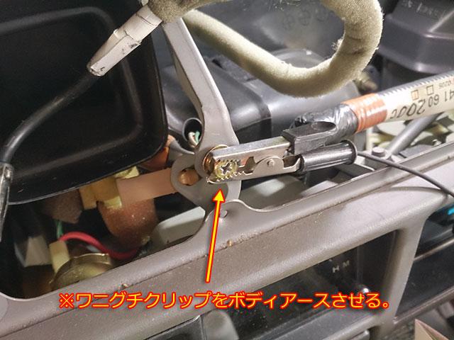 COMTEC「ZDR-015」検電テスターのワニグチクリップをボディアースしたところ。