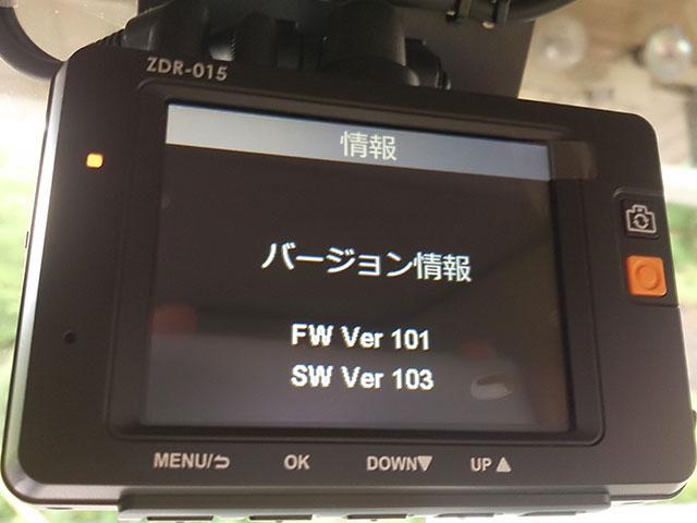 COMTEC「ZDR-015」ファームウェアのバージョン情報確認画面