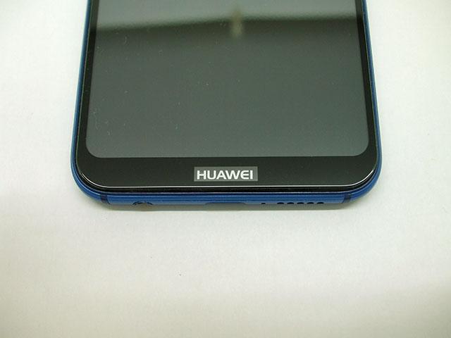 WANLOK 液晶保護ガラスフィルム_ブラックフレームタイプ貼り付け済みの状態(HUAWEIのロゴの部分)