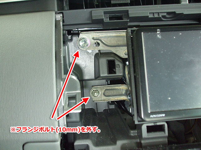 ZVW30プリウス オーディオユニットを固定しているネジ(左側)