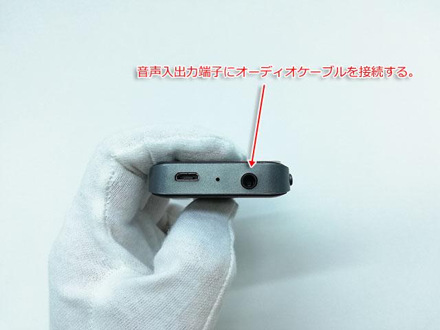 Bluetooth トランスミッター Agedate BT-B10 TX(送信)モードでの使い方 2