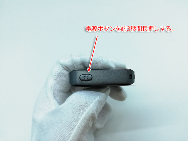 Bluetooth トランスミッター Agedate BT-B10 TX(送信)モードでの使い方 3