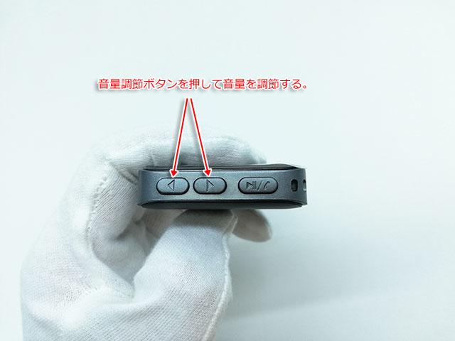 Bluetooth トランスミッター Agedate BT-B10 TX(送信)モードでの使い方 5