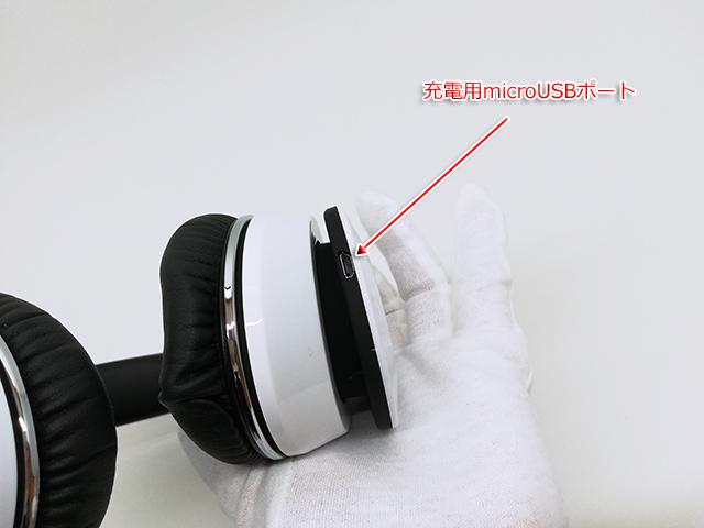 August EP640本体右側の下に付いている充電用microUSBポート