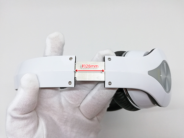 August EP640のスライダー部分の調整幅の寸法