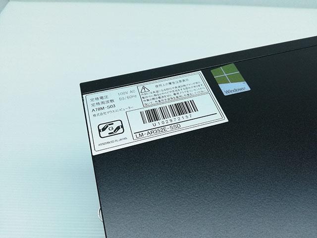サイドパネルに貼られているLM-AR352E-SSDの銘板ステッカー