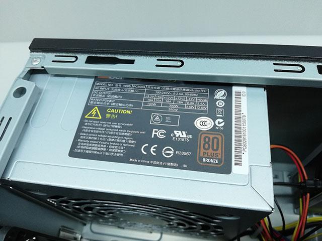 AcBel製 350w電源ユニット PCB029 (80PLUS BRONZE認証)